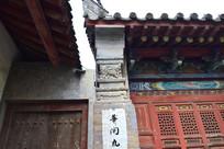 寺庙建筑-古建筑摄影