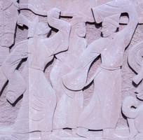 游民舞蹈浮雕