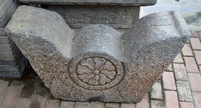 元宝形石刻-传统老物件