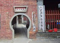 中式建筑月亮门-古建筑摄影