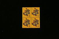 88年版龙年四方联8分邮票高清图片