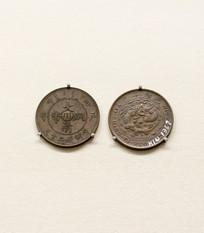 大清铜币川字铜钱古代货币