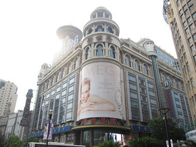 上海新世界大楼建筑图片