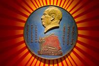 毛泽东徽章