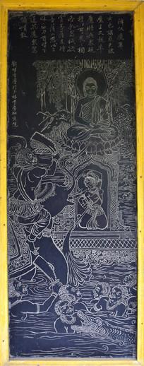 降伏魔军宗教文化石刻-石刻艺术