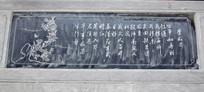经典佛语文字雕刻-石刻艺术