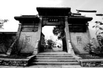 上海之根 皇甫春晓牌坊