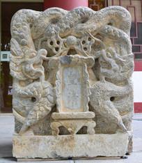双龙戏珠碑头-石碑