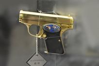 中国八四式镀金工艺手枪