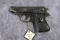 中国六四式手枪