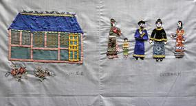 达斡尔民间艺术布贴画