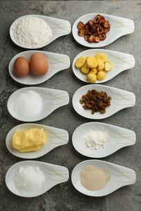 栗子坚果黄油面包山楂葡萄黄油面包食材
