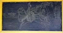 骑马的人物-石刻艺术