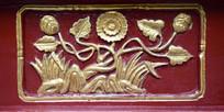 太阳花描金木雕