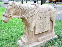 传统工艺石雕-石马