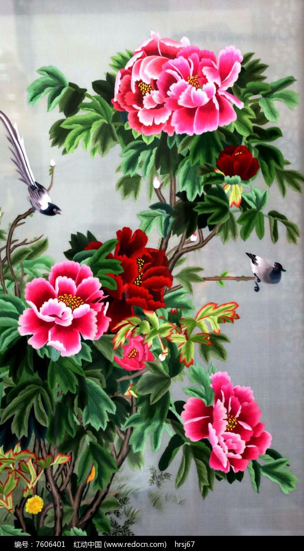 富贵牡丹图刺绣高清图片下载 红动网图片