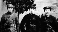 革命武装领导人奇金山(右一)老照片