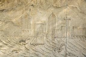 海边城市风情浮雕