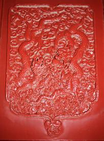 双龙戏珠雕刻艺术