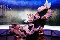 形似内蒙古地图的玛瑙石