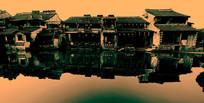 西塘古镇 明清建筑