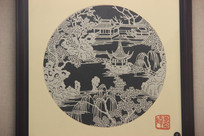 扬州剪纸大运河