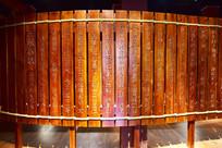 中国文化竹简木雕