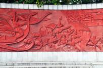 抗战人物浮雕艺术图片
