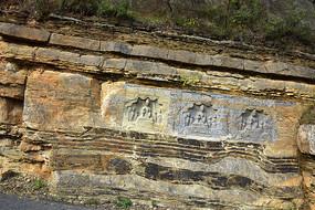 岩石墙面上的佛像雕刻