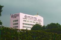 广州女子医院建筑图片