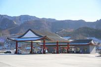 高速公路服务区加油站