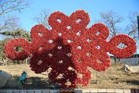 红色中国结花坛