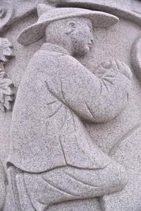 石雕图案农夫