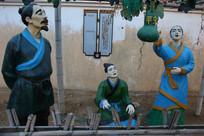 姜女庙紫燕送籽人物雕像