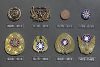 民国时期警徽