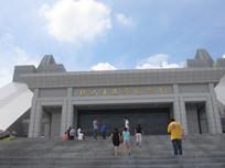 王进喜纪念馆建筑图片