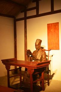 王阳明教学雕塑