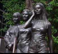 三个女子雕塑