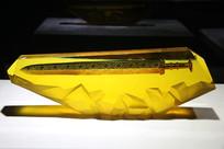 玻璃工艺品嵌宝剑黄料