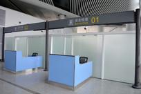 飞机场安检入口