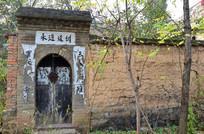 青砖大门和土围墙