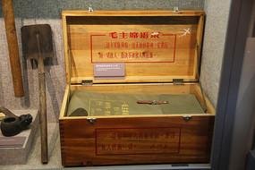 七十年代毛主席语录工具箱