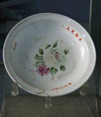七十年代玫瑰花纹瓷盘