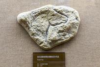 欧洲旧石器晚期雕刻艺术品