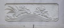 水中莲花雕刻图片素材
