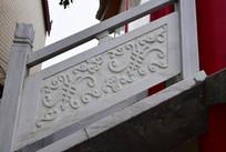 中国传统变形字石雕