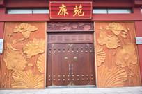 荷花-中国元素雕刻
