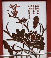 莲花-中国元素雕刻