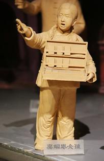 民国职业泥塑像卖烟卷女孩