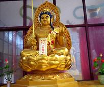 虚空藏菩萨像图片